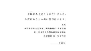 8/16_MV撮影風景.
