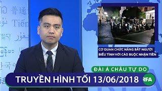 Tin tức thời sự : Cơ quan chức năng bắt người biểu tình với cáo buộc nhận tiền