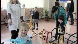 Костюм космонавта помогает по- настоящему ходить(«Движение — это жизнь». В детский социально-реабилитационный центр Кемерова поступил комплекс специ..., 2014-02-24T08:44:31.000Z)