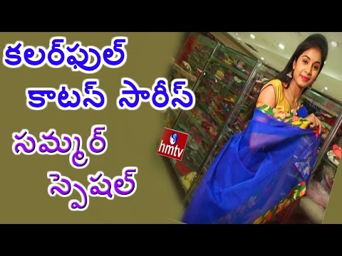 Latest Summer Wear Cotton Saree Collections In Srinivasa Textiles | Fashion World - Avani | HMTV