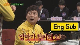 [선공개] 중2병 아들을 구하라 - 아는 형님 6회