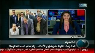 نشرة التاسعة من القاهرة والناس 11 يناير