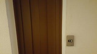 Aufzug OTIS @Rue de Bourg 15, 1003 Lausanne, Schweiz