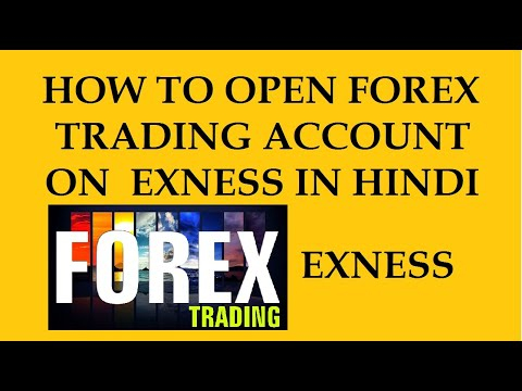 how-to-open-forex-trading-account-in-exness-in-hindi