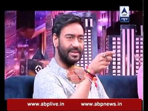 Yaaron Ki Baarat: Abhishek Bachchan, Sanjay Dutt, Ajay ...