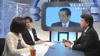 朝日ニュースター、トーキング・ヘッズ.