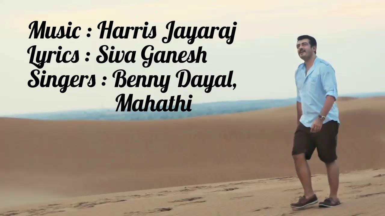 Neekem Kaavalo Cheppu Song Lyrics|Yentha vaadu Gannie|Telugu song|Ajith Kumar|Benny Dayal