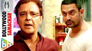 Aamir Khan King Nahi Hai, Kahani King Hai   Vidhu Vinod Chopra