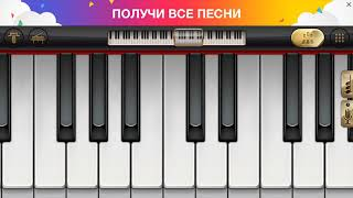 Мелодия из сумерек - на пианино (легко )
