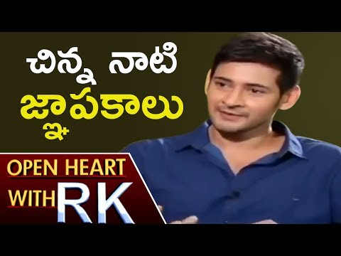 Mahesh Babu Shares Childhood Funny Things, Sweet Memories With Father Krishna | Open Heart With RK