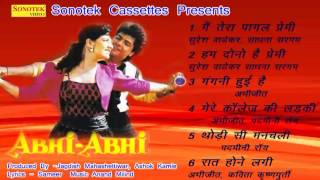 Abhi Abhi    अभी अभी    Hindi Movies    Audio Juke Box