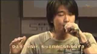 Dragon Ball GT - Hitori Janai-deen