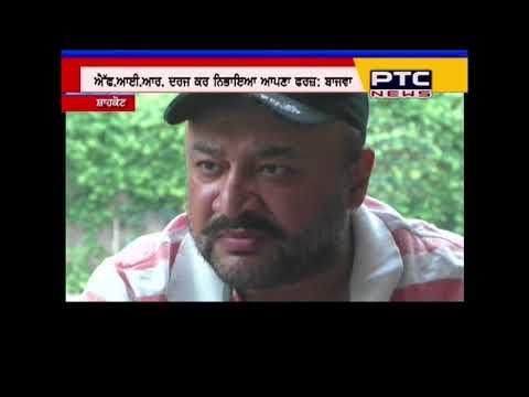 Shahkot By-poll | What SHO Mehatpur has said to Media