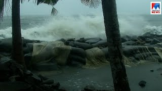 Kochi | rain | climate