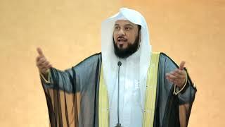 من أحكام التعزية | د. محمد العريفي