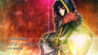 Fallen Legion -反逆の炎-_gallery_1
