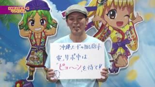 CRAスーパー海物語 IN 沖縄4 with アイマリン」のライター解説動画です...