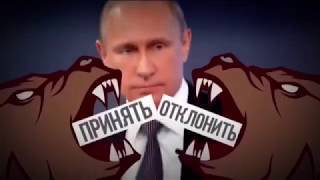 3 я МИРОВАЯ ВОЙНА 2018 или Революция