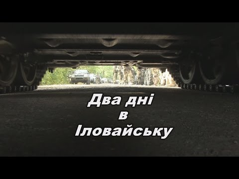 Документальний фільм 'Два