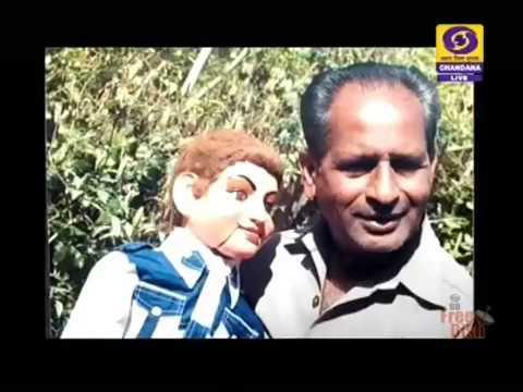 Theatre Personality Beluru Krishnamurthy in Shubhodaya Karnataka | DD Chandana