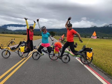Recumbent bike 兩輪斜躺自行車 TAIWAN TRIP 台灣環島之旅 2017