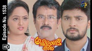 Attarintiki Daredi | 8th October 2019  | Full Episode No 1538 | ETV Telugu