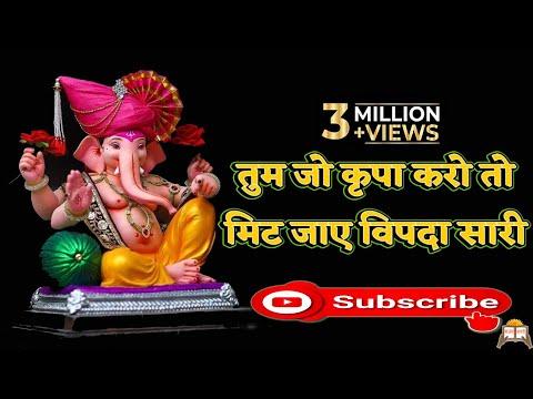 Video - ओम श्री गणेशाय नमः👏🌹🥀 राम राम जी 🙏🙏🌸🥀गणेश जी सभी भक्तों का हर पल हर दिन मंगलमय करें 👏👏🥀🕉️🌷🌷🌷🌷🌷🌷👌👌👌👌👌👌👌🙏🙏https://youtu.be/9VTA8B7iBGc