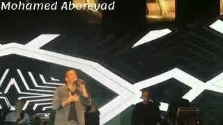 عمرو دياب ياهناه حفلة جامعة مصر الدولية MIU 2018