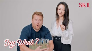 SK-II #PITERAmasterclass:「James Corden 講中文?」由James Corden和湯唯主演