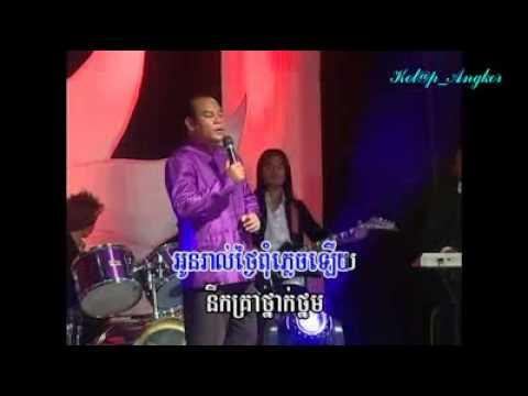 Bopha Chiangmai B (Karaoke, no voice)