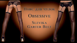Пояс для чулок Obsessive Slevika