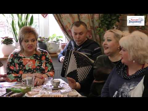 Черная смородина!! песня Антона Грибанова! Пой гармонь, звени душа, песня русская слышна!