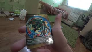 Bakugan Geogan Rising - EP 28