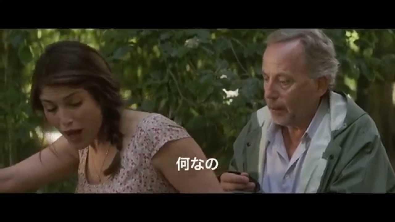 映画『ボヴァリー夫人とパン屋』...