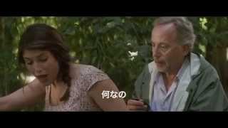 映画『ボヴァリー夫人とパン屋』美女からのまさかのお誘い?