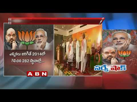 BJP Internal Survey Gives Shock To Modi & Amit Shah | ABN Telugu