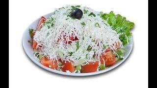 Шопский салат.