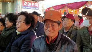 11/15복분자품바님(1)~다대포 첫공!와우~'…