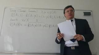 Р.В. Шамин. Функциональный анализ анализ - лекция № 18