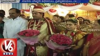Gambar cover CM KCR Attends His Driver's Daughter Marriage | Hyderabad | V6 News