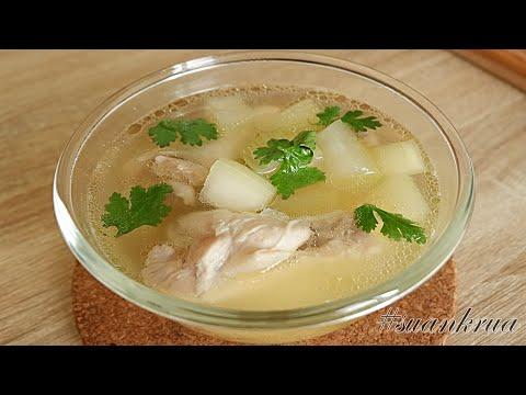 แจกสูตร แกงจืดน่องไก่ใส่ฟัก สอนเคล็ดลับต้มซุปยังไงให้ใส I clear soup with chicken and winter melon I