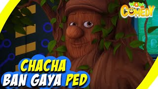 Chacha Bhatija- EP 13   Chacha Ban Gaya Ped   Funny Videos For Kids   Wow Kidz Comedy