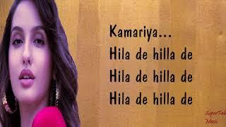 Kamariya- Stree-Lyrics song