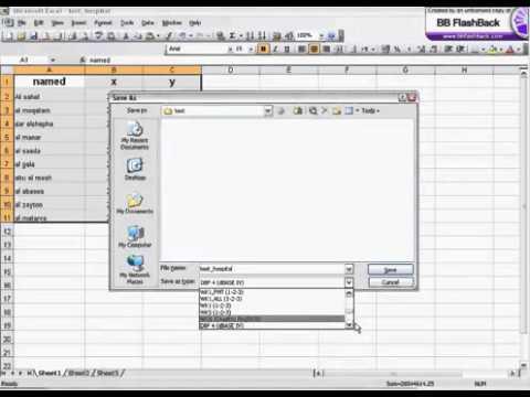 Convert from Excel to Shapefile  تحويل ملف اكسيل الى شيب فايل