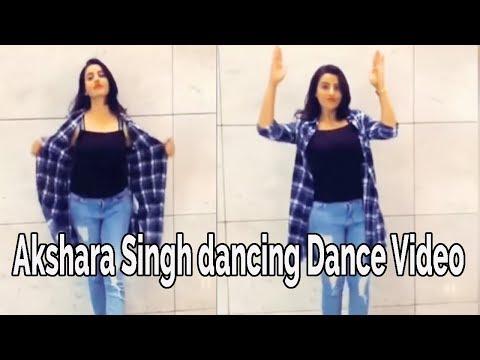 Bhojpuri Queen Akshara Singh Dancing Viral Dance Video