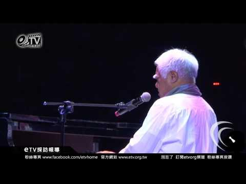 民歌40 胡德夫《美麗的稻穗》精彩片段