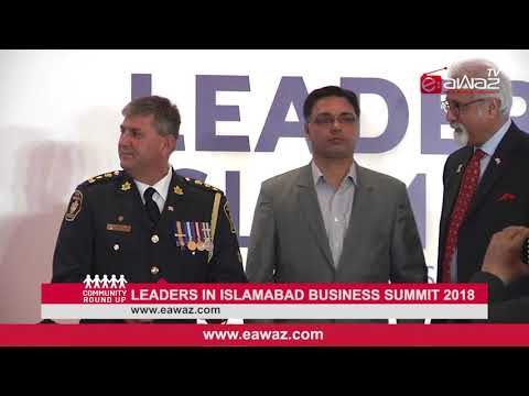 Community Round Up Leaders in Islamabad Business Summit 2018