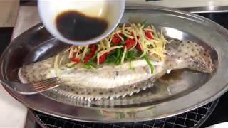 Steamed garoupa cantonese style 港蒸老鼠班