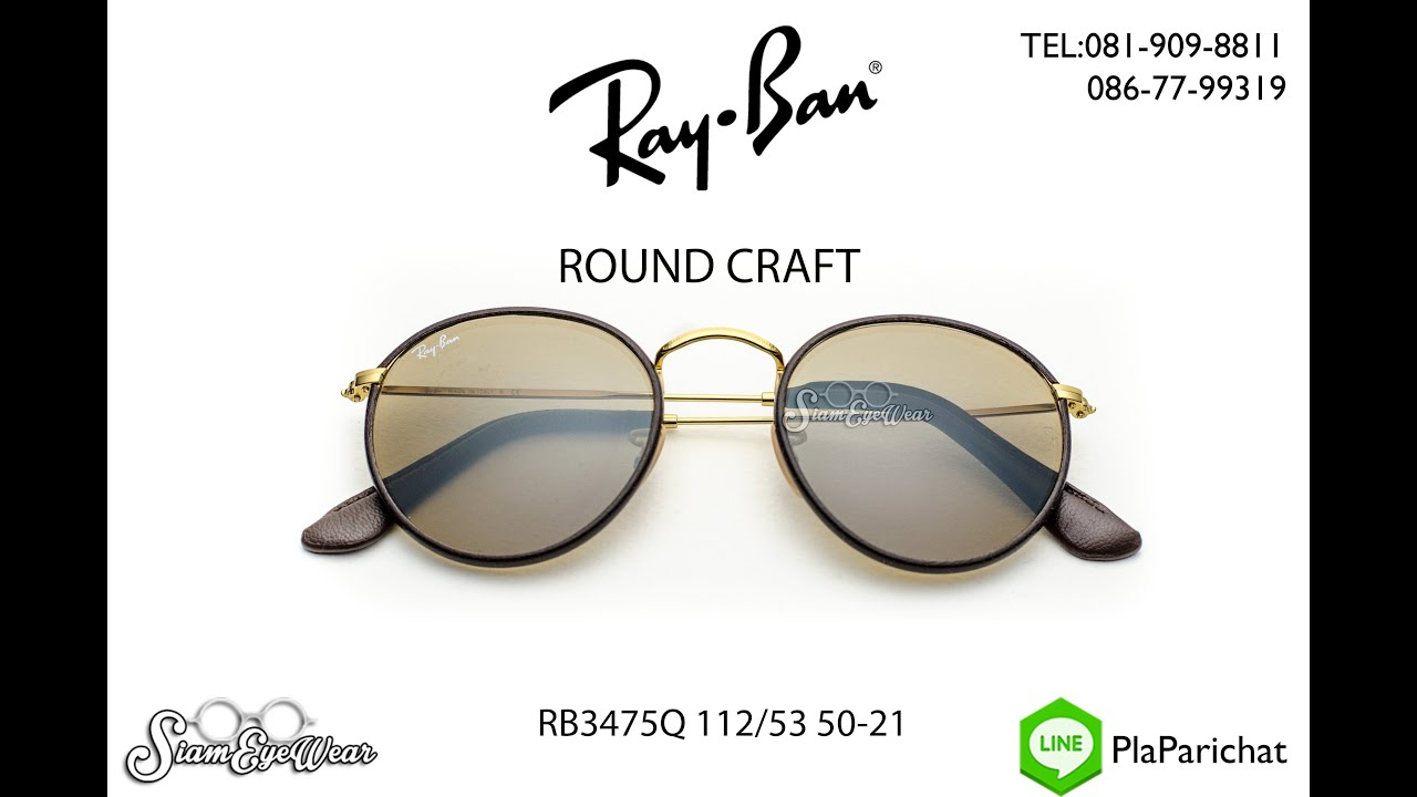 5f030a14a7 แว่น Rayban RB3475Q 112 53 ROUND CRAFT - YouTube