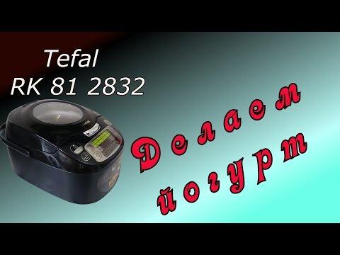 Мультиварки TEFAL – купить мультиварку Tefal (Тефаль